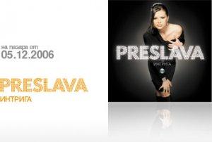 Преслава- Интрига