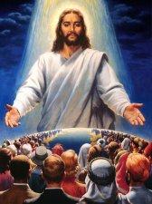 Не забравяйте...Исус!