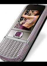 Най-скъпата Nokia