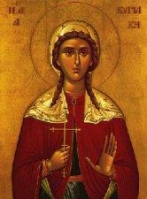 Света великомъченица Неделя-Кириакия