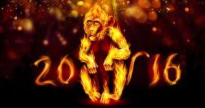 Високосната 2016 - годината на Червената Огнена Маймуна