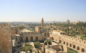 Кулата на Давид