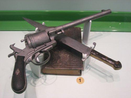 Резултат с изображение за оръжието на левски
