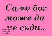 http://m.sibir.bg/uploads_bg/img/0092339/img_92339_2099997_l.jpg
