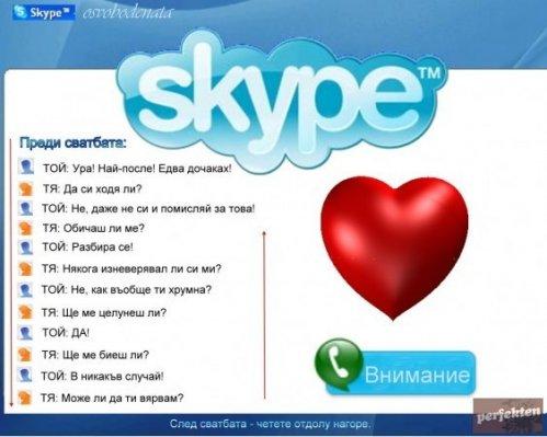 Qki Snimki Za Skype
