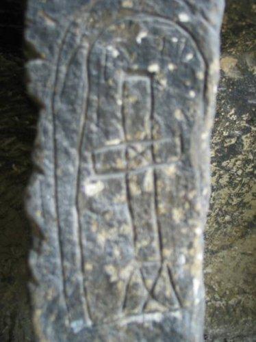Саръ кая пещера-православен кръст