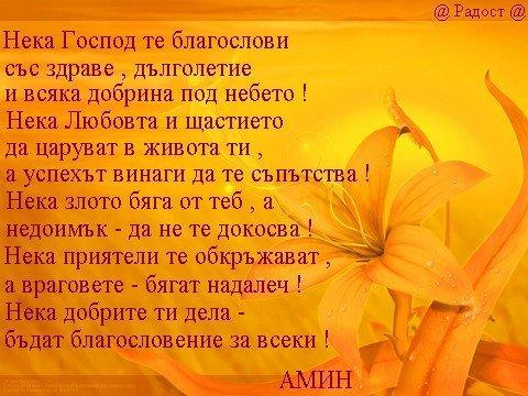 img_175395_879920_r.jpg