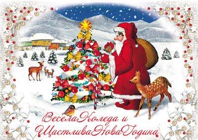 http://m.sibir.bg/uploads_bg/img/0178779/img_178779_1640446_l.jpg